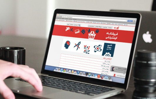p1 - طراحی وبسایت موسسه پارسه