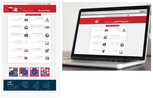 p2 - طراحی وبسایت موسسه پارسه