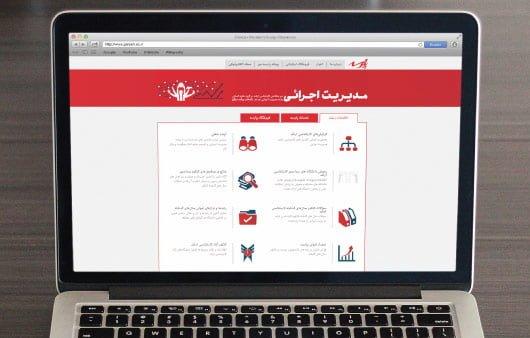 p5 - طراحی وبسایت موسسه پارسه
