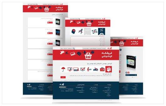 p6 - طراحی وبسایت موسسه پارسه