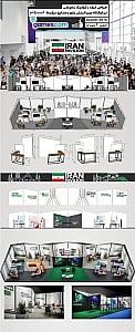 bonyad7 122x300 - طراحی غرفه نمایشگاهی gamescom آلمان