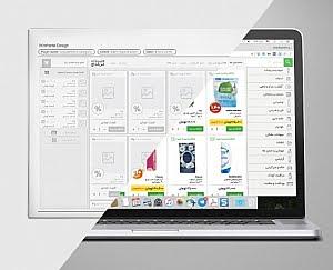 02 300x243 - طراحی وب سایت هایپرمارکت
