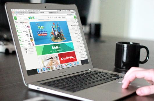 03 - طراحی وبسایت و اپلیکیشن موبایل هایپرمارکت های زنجیره ای S&H