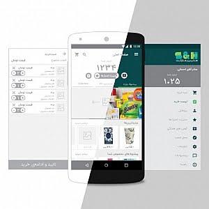 09 300x300 - طراحی اپلیکیشن هایپرمارکت