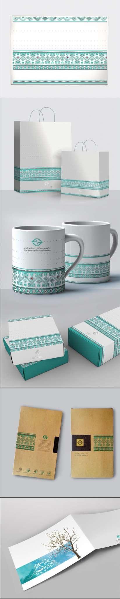 SANA4 - طراحی هویت بصری برند شرکت سرمایه گذاری نیروگاهی ایران - سنا