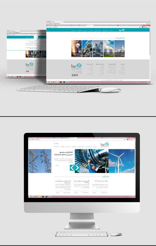 SANA5 - طراحی هویت بصری برند شرکت سرمایه گذاری نیروگاهی ایران - سنا