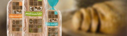 طراحی برند و هویت بصری برند نان کماچ
