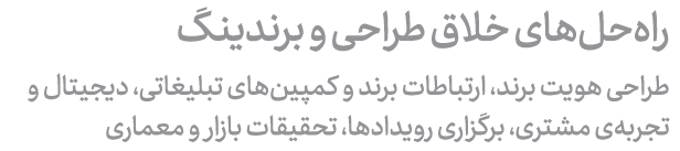 text - خانه